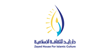 Zayed House for Islamic Culture